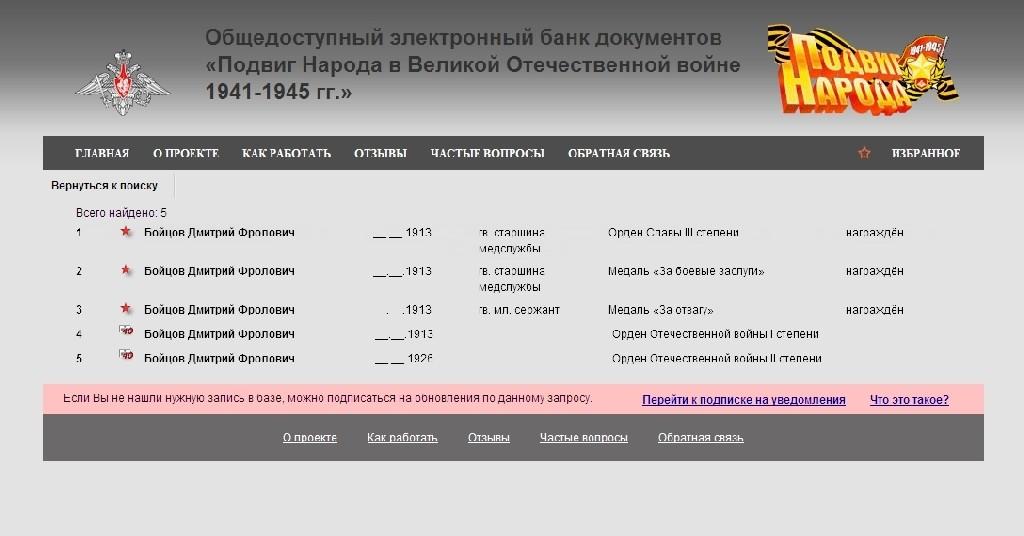dmitry7.jpg